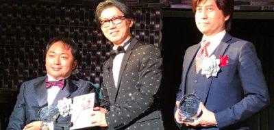 祝・リーダーの祭典「クロスセクターリーダーズサミット2016」最優秀賞に輝く!