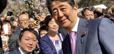 安倍総理主催「桜を見る会」のご招待いただきました!