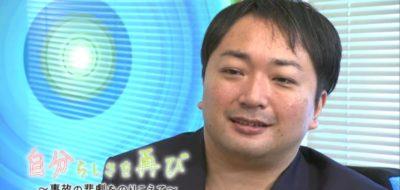 代表の山口がテレビ埼玉の特番に出演します。